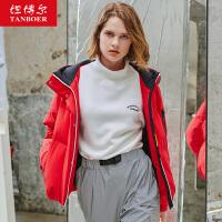 坦博尔2019新款韩版小个子羽绒服女短款连帽保暖时尚潮流TB19358