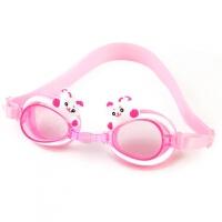 儿童泳镜 小孩游泳镜泳帽套装男女童防水防雾高清 游泳眼镜 儿童