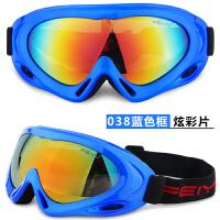 儿童滑雪镜 男女款户外登山雪地防风 滑雪护目镜眼镜新品