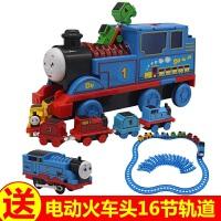 大�托�R斯小火�套�b��榆�道合金回力音�坊�梯�和�玩具汽�模型 �{色(送��踊疖��^)