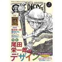 ONE PIECE magazine Vol.9 日文原版