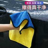 居家家加厚洗车毛巾车用工具吸水擦车布刷车擦玻璃不掉毛大号抹布
