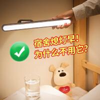 LED小�_��USB充��o眼��桌大�W生��室宿舍床�^�L�l�艄芪�附式