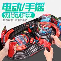 双人赛道麦昆闪电汽车轨道赛车儿童玩具电动遥控小火车总动员男孩