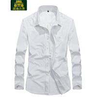 战地吉普AFS JEEP 长袖衬衫男士休闲纯色简约时尚衬衣男装798166