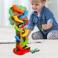 儿童益智玩具车滑翔轨道小汽车回力惯性男孩女孩多功能
