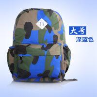 迷彩儿童背包小学生书包男女孩户外运动休闲轻便旅游旅行双肩背包