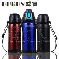 普润 800ML真空不锈钢保温壶 双盖儿童保温瓶旅游运动水壶PRB20黑色