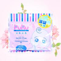 日本SPC PURU 玻尿酸130%高浓度泪袋修护眼膜 60枚