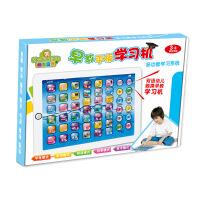 仙邦宝贝仿真iPad学习机点读机中英文儿童早教机儿童益智玩具平板新