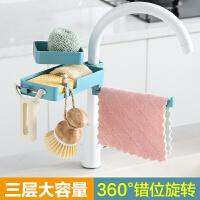 居家家多层可旋转水龙头置物架抹布挂架厨房用品收纳架水槽沥水架