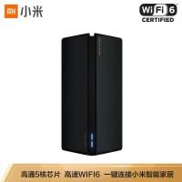小米路由器AX1800全千兆端口高速wifi6 5G�o��p�l高通五核家用游�蚣铀俅�粜痛�ν�