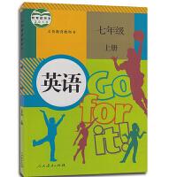 新版初中7七年级上册英语书人教版七年级上册英语课本go for it 七年级上册英语教材教科书初一7上英语教材课本