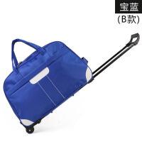 森立拉杆包旅行包女手提行李包男大容量折叠旅行袋防水登机箱包 大