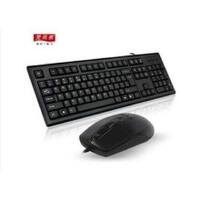 双飞燕 KR-8572N键鼠有线鼠标键盘套装 网吧办公游戏鼠标键盘套件 全新盒装行货