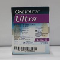 强生(Johnson onetouch ultra )稳豪型血糖试纸50条50支针新效期家用血糖仪测试纸