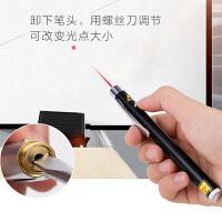 齐心B1051 便携激光笔 标配2个7号电池 教学激光笔 教师讲课笔