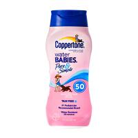 保税区发货/美国直邮 Coppertone水宝宝 确美同 SPF50儿童无泪无香防晒霜 237ml 海外购