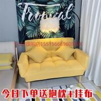 懒人沙发床榻榻米网红款单人卧室阳台双人小户型简易折叠休闲椅子 豪华款暖黄色(送抱枕、挂布) 透气棉麻可拆洗