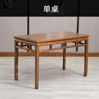 实木餐桌椅组合长方形饭桌酒店简约明式方桌家用中式饭店八仙桌子 1.5米单桌 运费到付