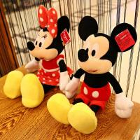 正版迪士尼毛绒玩具布娃娃玩偶米老鼠米奇米妮公仔儿童生日礼物女