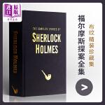 【中商原版】[英文原版]Complete Sherlock Holmes福尔摩斯探案全集精装珍藏版