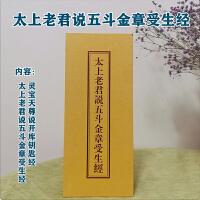 记忆力专注力训练逻辑棋类5桌游亲子互动3-4-6岁幼儿童益智类玩具