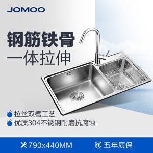 【限时直降】JOMOO九牧不锈钢水槽套餐 双槽洗菜盆洗碗池淘菜盆02115