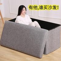 【满减优惠】收纳凳储物凳可坐沙发小凳子家用长方形椅收纳箱神器多功能换鞋凳