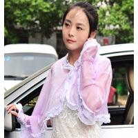 普润 夏季开车骑车防晒披肩 长袖防晒衣防紫外线开衫防晒披肩 紫色