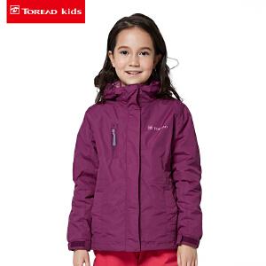 探路者童装Toread女童三合一套绒冲锋服