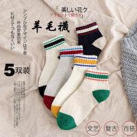 女士羊毛袜百搭韩版学院风运动袜加厚防臭保暖中筒袜