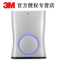 3M FAP04 Slimax 负离子空气净化器除甲醛雾霾办公家用空气净化机