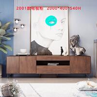 【意式极简】电视柜纯实木北欧胡桃木色轻奢组合现代简约小户型 组装