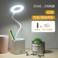 LED台灯护眼笔筒三档触摸调光学习usb可充电可爱防蓝光学生小台灯