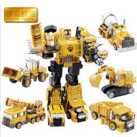 爱美达 得意小子玩具金刚合金变形工程车大力神儿童男孩玩具合体机器人