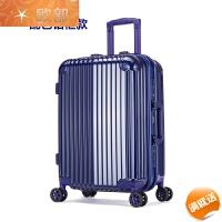 铝框拉杆箱万向轮韩版皮箱包女登机箱20寸大学生行李箱26寸旅行箱 深蓝 配色铝框款