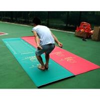 跳远考试垫 立定跳远垫 立定跳远测试仪 PVC防滑垫 中考达标立定跳远测试