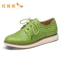 红蜻蜓运动鞋女舒适百搭年跑步鞋透气软底休闲鞋增高女鞋-