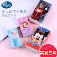 【拍下实发3块】迪士尼小学生橡皮擦得干净不留痕橡皮擦儿童学习用品卡通造型橡皮