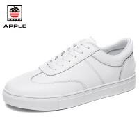 苹果APPLE小白鞋男韩版百搭休闲透气男鞋子夏季