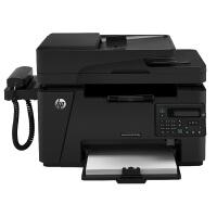 HP/惠普M128fp激光打印复印扫描传真机一体机电话多功能有线网络