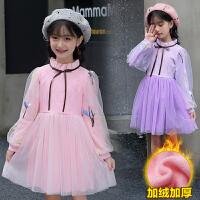 小女孩洋气长袖连衣裙秋冬裙子女童加绒冬装公主裙
