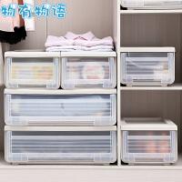 内衣收纳盒 透明收纳箱抽屉式床头衣柜内衣收纳盒大号塑料整理箱储物箱子