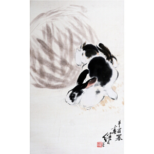 Z165  刘继卣《双兔》