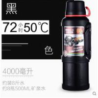 家用304不锈钢保温瓶户外大容量便携水壶车载暖壶4升保温壶