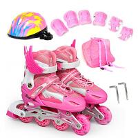 轮滑鞋儿童 可调儿童直排轮溜冰鞋轮滑鞋全套装初学者男女通用PU轮