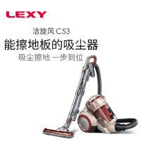 LEXY/莱克吸尘器家用超静音手持式除螨小型强力地毯式大功率吸尘机C53  旋风地刷 大吸力 能擦地板
