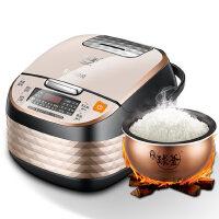 SUPOR/苏泊尔 CFXB40HC15-120 IH电饭煲家用智能电饭锅家用正品 钻石纹煲体