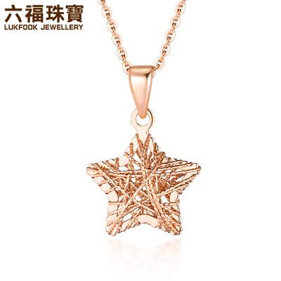 六福珠宝18K金项链吊坠女款立体星星K金吊坠不含链L18TBKP0053R编织缠绕工艺 打造立体镂空星星
